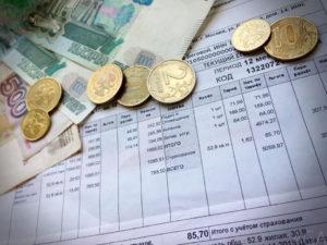 Льготы, субсидия безработным гражданам, не стоящим на учете в центре занятости, по оплате ЖКХ, квартплате, как начисляется, размер выплат
