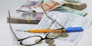 Какие налоговые льготы положены неработающим пенсионерам по старости в Московской области, Подмосковье