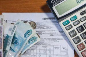 Изображение - Нюансы оплаты налога на землю инвалидами 2 группы lgoty_dengi_1_04162711-300x200