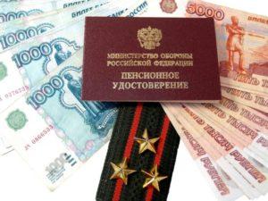 Льготы военным пенсионерам после 60, 80 лет по оплате ЖКХ в Московской области , кто к ним относится