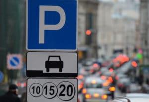 Как оформить бесплатную парковку многодетным семьям, можно ли парковаться на инвалидных местах, продление парковочного разрешения, льгота, документы для оформления