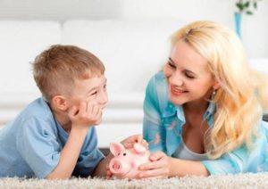 Соцподдержка многодетным по жилищным вопросам
