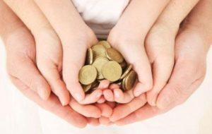 Льготы, социальная поддержка многодетных семей в 2019 году в Тульской области, что положено, субсидии, пособие, выплаты, удостоверение