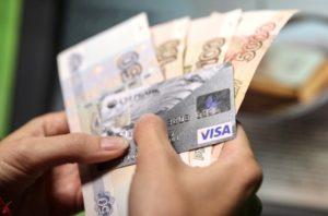 Льготы многодетным семьям в Крыму, пособие, помощь, выплаты, сколько получает мать-одиночка, норма на свет