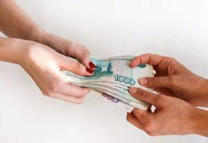 Льготы многодетным семьям в Рязанской области, помощь с отоплением, пособия