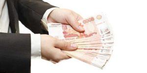 Возмещение стоимости путевки пенсионерам