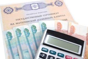 Нотариальное обязательство по материнскому капиталу о выделении доли детям после погашения ипотеки, документы, нотариус, образец, распределение
