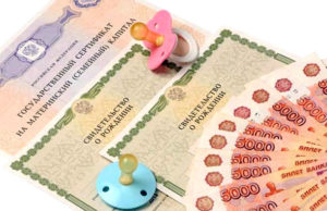 Единовременная выплата из материнского капитала в 2019 году наличными 25 тысяч, можно ли снять деньги единоразово, ежемесячно, кому положены, как оформить