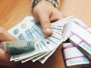 Материнский капитал: сроки перечисления денег, в течение какого времени перечисляют перевод, как узнать сколько перечислили в банк на покупку жилья, квартиры