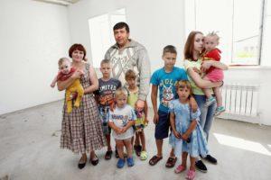 Изображение - Оформление ипотеки под материнский капитал в 2019 году, не дожидаясь 3 лет semya_doma_3_26144030-300x200